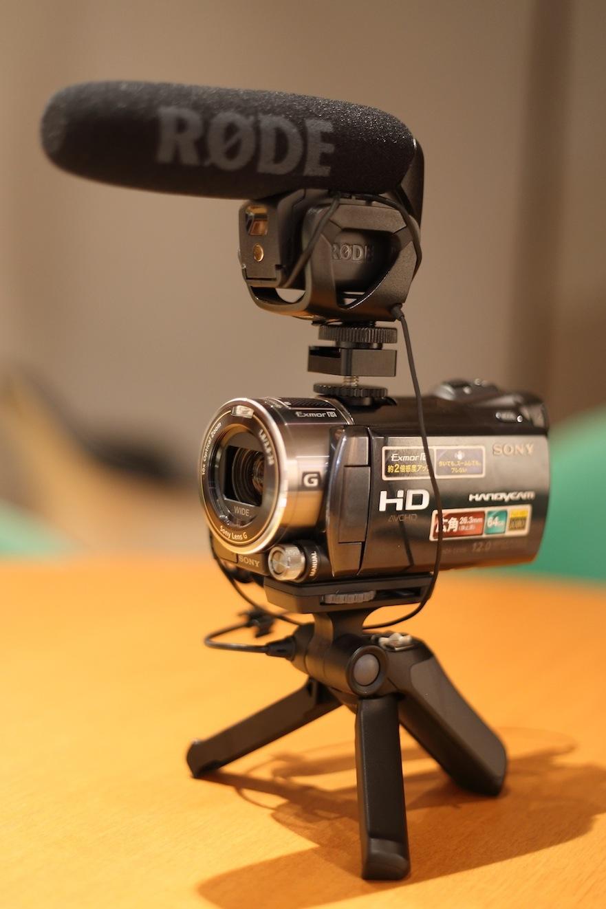 ソニー ハンディカム 変換 シュー SONY Handycam_d0081605_4441915.jpg