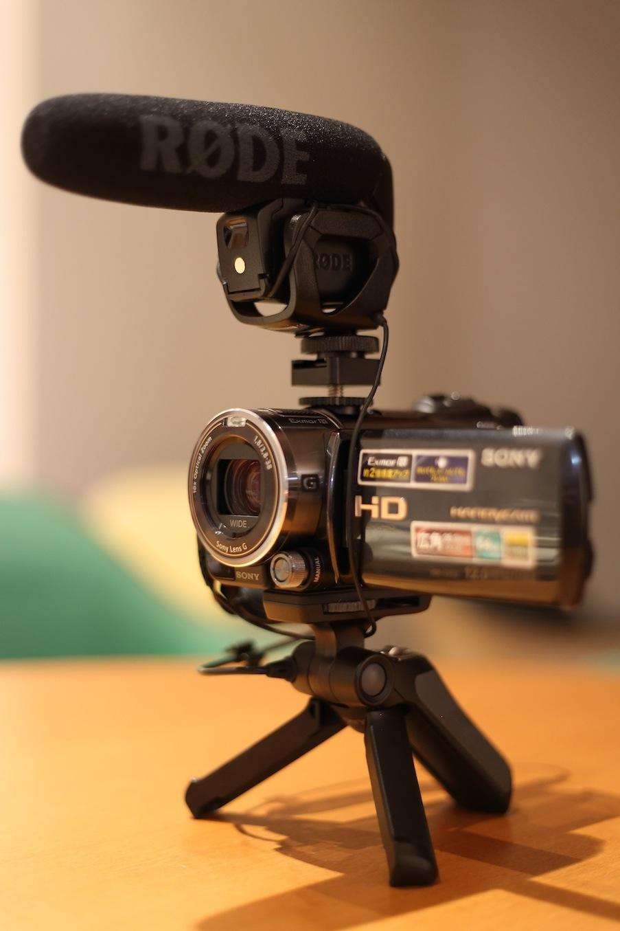 ソニー ハンディカム 変換 シュー SONY Handycam_d0081605_444256.jpg