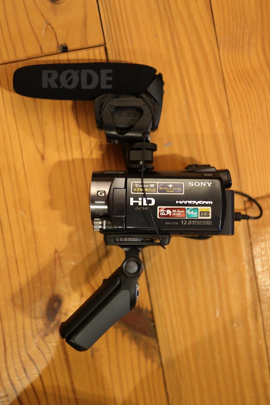 ソニー ハンディカム 変換 シュー SONY Handycam_d0081605_4442829.jpg