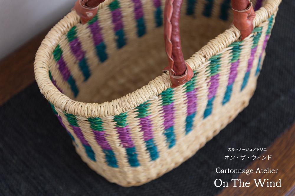 夏仕様のガーナの籠バック♪_d0154507_15583561.jpg