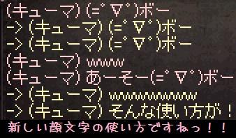 f0072010_2115684.jpg