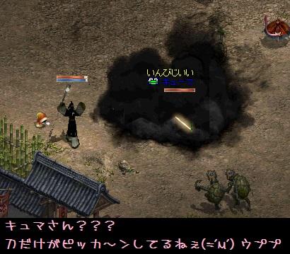 f0072010_2153820.jpg