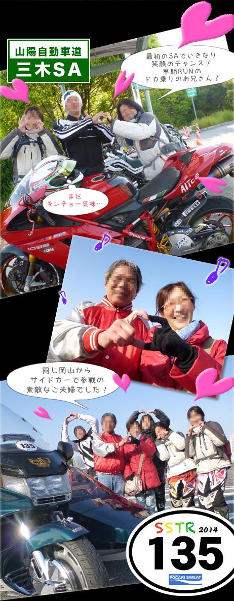 f0248120_2055021.jpg