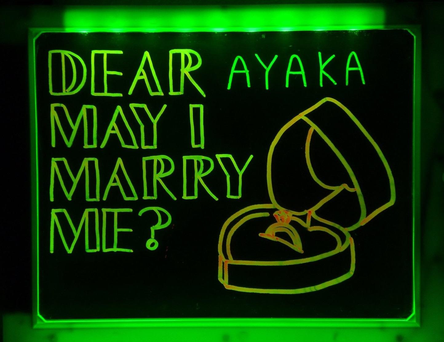 プロポーズ緑