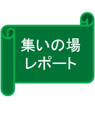 f0300125_1822181.jpg