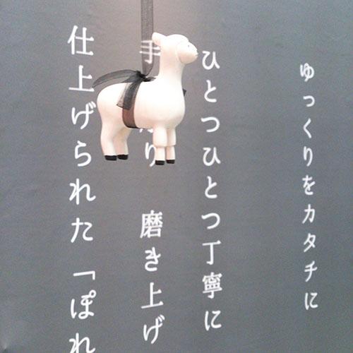 インテリアライフスタイル東京設営完了!_f0141635_20361924.jpg
