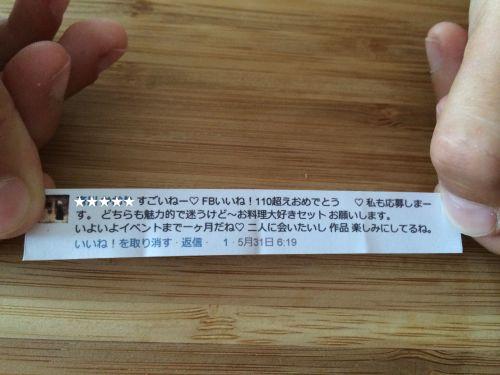 b0171943_16284508.jpg