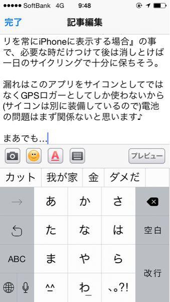 b0136045_956248.jpg