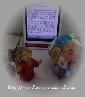 """ピアノ指導☆""""引き出し""""に・・_d0165645_2122650.jpg"""