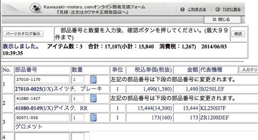 c0063348_20165889.jpg