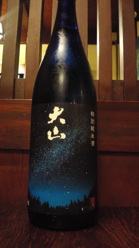 大山 夏の特別純米酒が入荷_d0205957_2324394.jpg