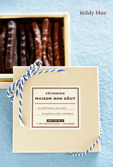 Maison Bon Gout  メゾンボングゥ オランジェットとシトロネット_e0253364_2141981.jpg