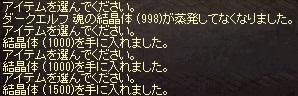 a0201367_23314560.jpg