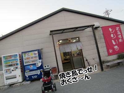 d0020869_15564849.jpg