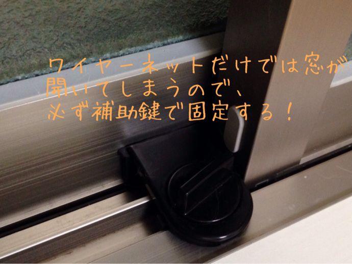 f0294869_22374565.jpg