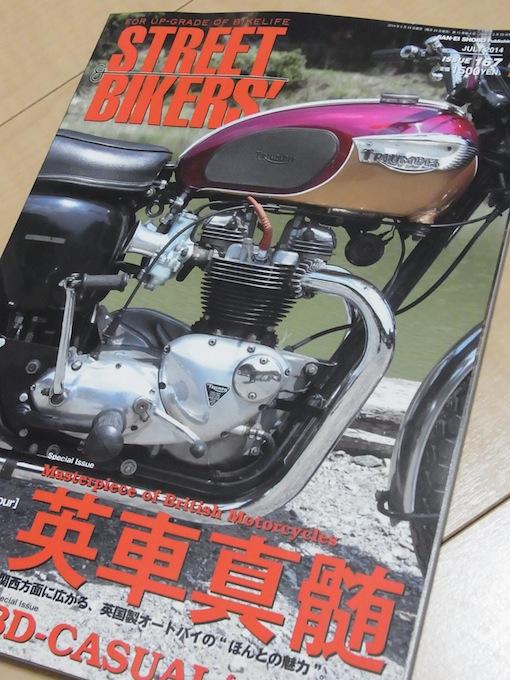 Street Bikers  issue167_a0145275_20355694.jpg