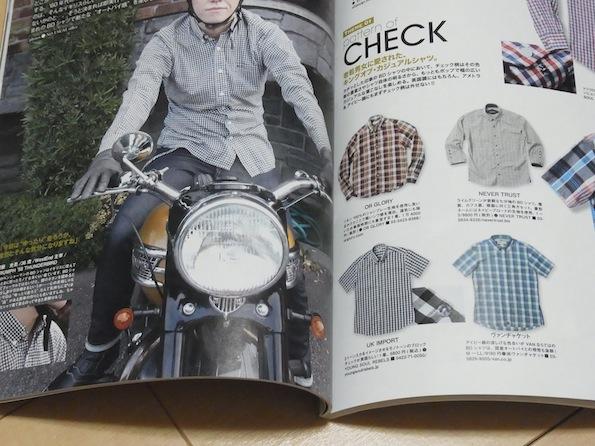 Street Bikers  issue167_a0145275_2035588.jpg