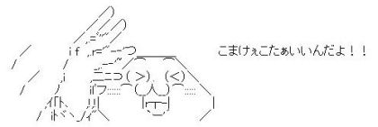 a0308487_23252670.jpg