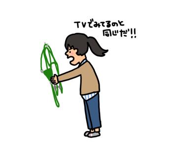 栗東トレセンに行こう!〜角居勝彦厩舎編〜_a0093189_033959.jpg