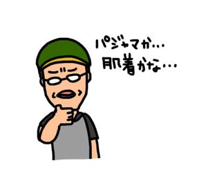 栗東トレセンに行こう!〜角居勝彦厩舎編〜_a0093189_034637.jpg