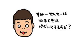 栗東トレセンに行こう!〜角居勝彦厩舎編〜_a0093189_034850.jpg