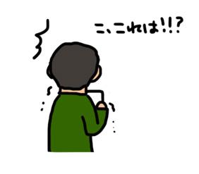 栗東トレセンに行こう!〜角居勝彦厩舎編〜_a0093189_035085.jpg