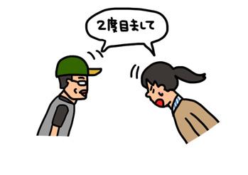 栗東トレセンに行こう!〜角居勝彦厩舎編〜_a0093189_035964.jpg
