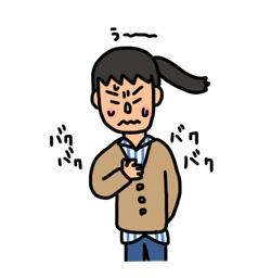 栗東トレセンに行こう!〜角居勝彦厩舎編〜_a0093189_04348.jpg