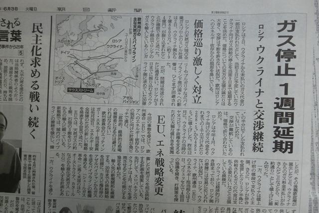 ウクライナ紛争 エネルギー争奪戦が世界の悲劇・紛争を激化、日本人は原発が最悪と考える?_d0181492_10302164.jpg