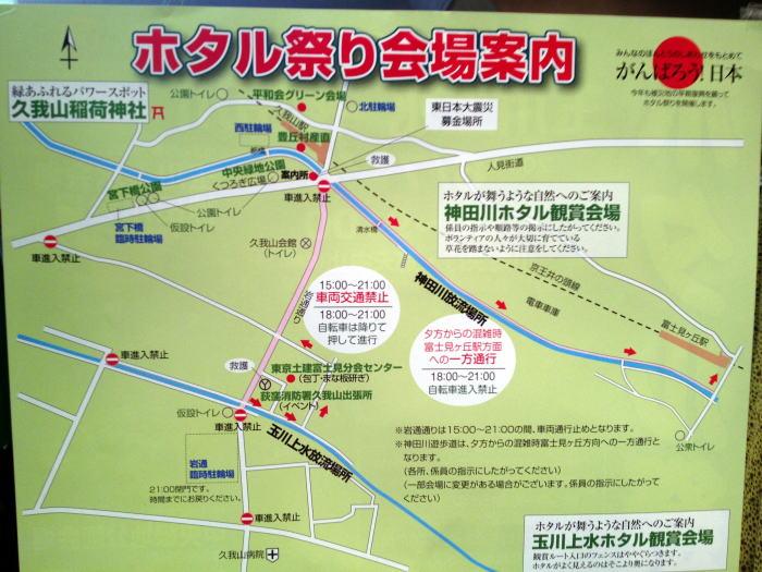 久我山ホタル祭り_f0322193_11422968.jpg