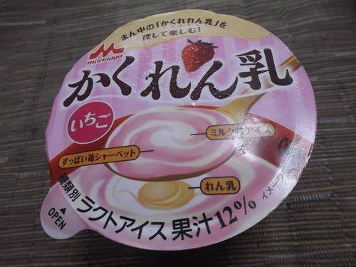 かくれん乳 いちご_f0076001_23483689.jpg