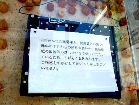 a0123602_20104496.jpg