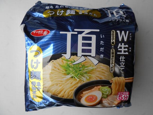 インスタント つけ麺