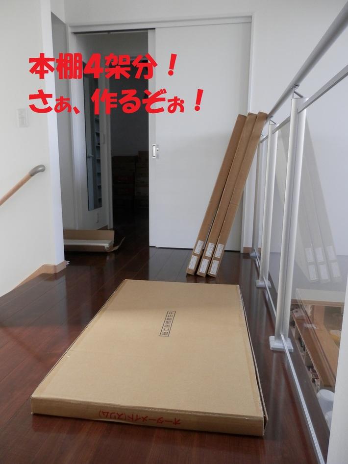 a0113003_14115843.jpg