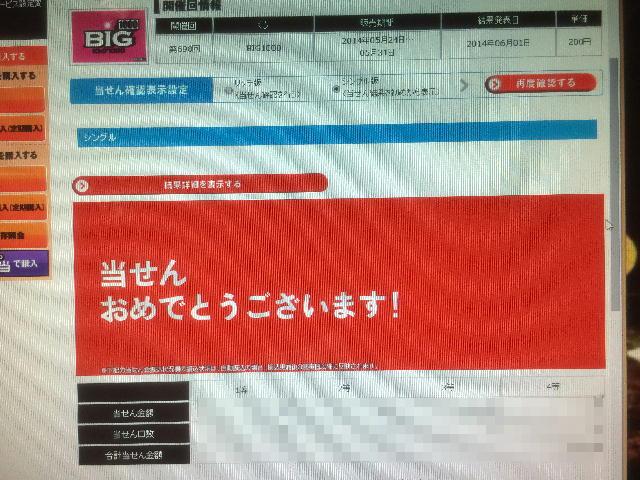 果報_b0172209_08482867.jpg