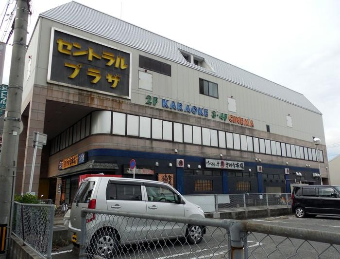 佐賀の単館映画館、シアター・シエマ_d0116009_2350363.jpg