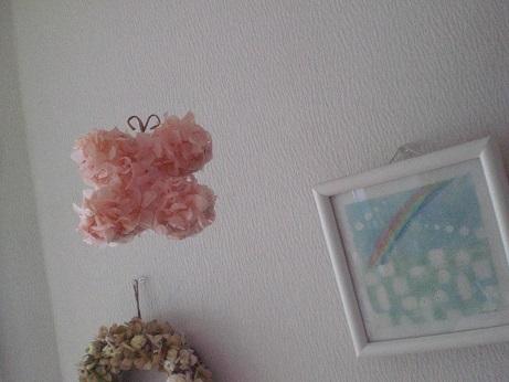 蝶々吊るしてみようか_c0207719_17485091.jpg