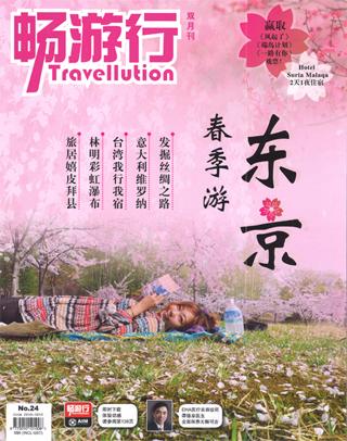 先日シンガポールの雑誌「Magazine-Travellution」さんが取材に来られました。_f0112434_17235585.jpg