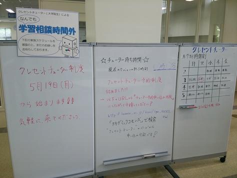 2014.05.27 関西学院大学 アカデミック・コモンズ(ソフト編)_f0138645_17522874.jpg