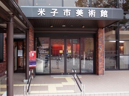 作業日誌(日展米子展陳列作業)_c0251346_1539199.jpg