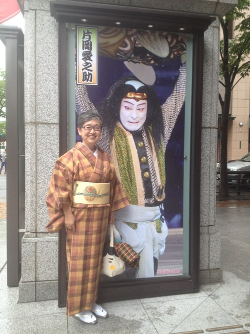 六月博多座大歌舞伎_c0069247_7485513.jpg