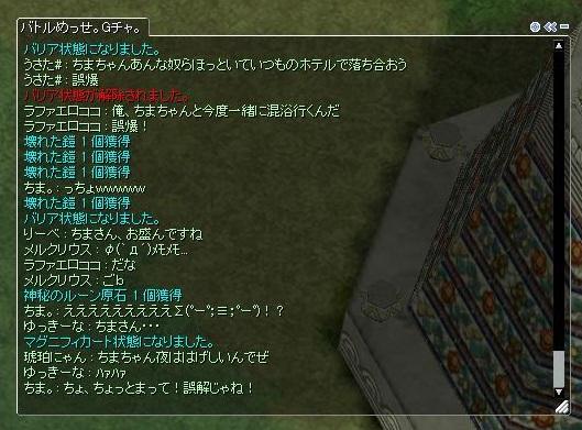 f0101947_17461446.jpg