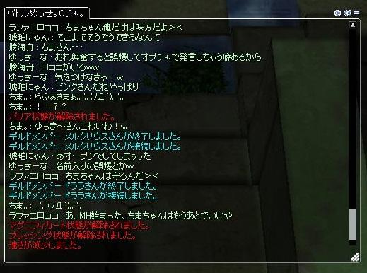 f0101947_1750376.jpg