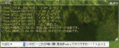 f0101947_1894297.jpg