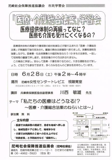c0282566_18413836.jpg