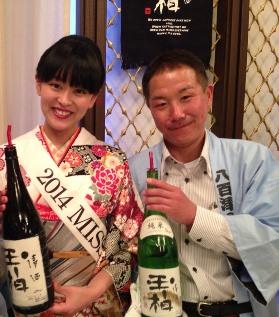 プチ便り(大阪酒の陣)_a0206870_144067.jpg