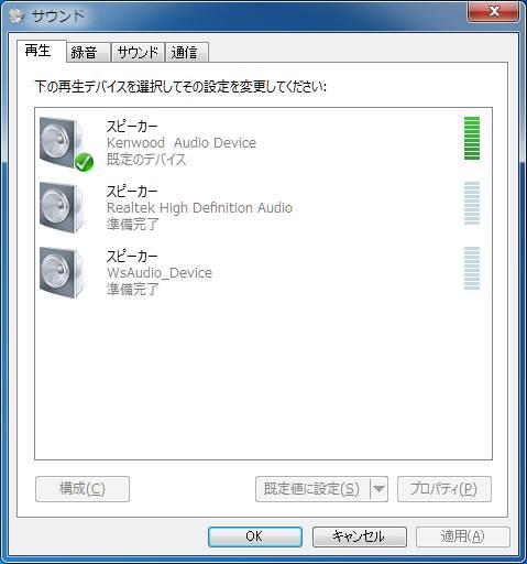 f0314871_19242565.jpg