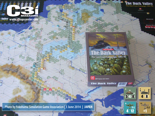 着いたぞ、呪わしのドイツ!The Dark Valley(GMT)1944開始キャンペーンその①_b0173672_1749179.jpg