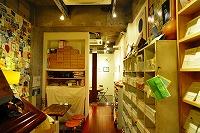 画室1、お正月特別価格!_e0045977_12305642.jpg