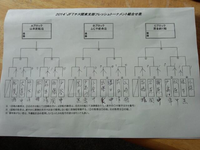 b0081979_8224648.jpg